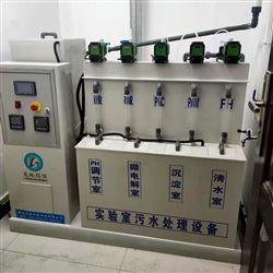 龙裕环保吴忠疾控中心污水处理设备