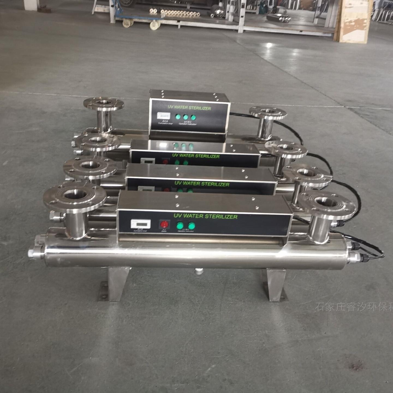 睿汐QL10-30紫外线消毒器
