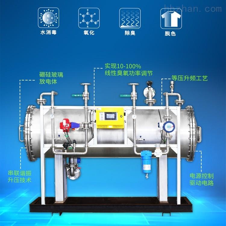 3kg臭氧发生器/饮用水厂配套消毒设备