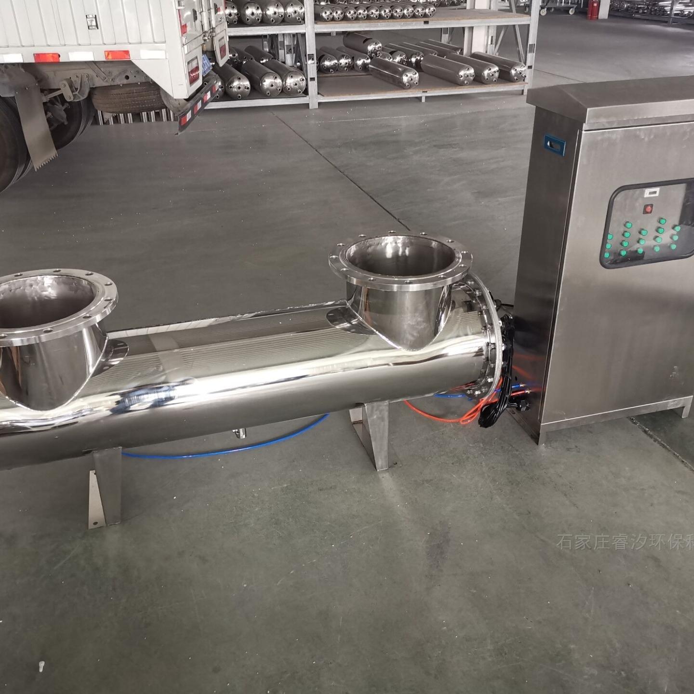 睿汐RZ-UV2-DH50FW紫外线消毒器