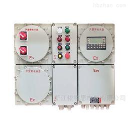 BXM51-4防爆照明配电箱按图纸定做