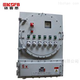 BXM(D)51-11防爆照明动力配电箱 壁挂式安装