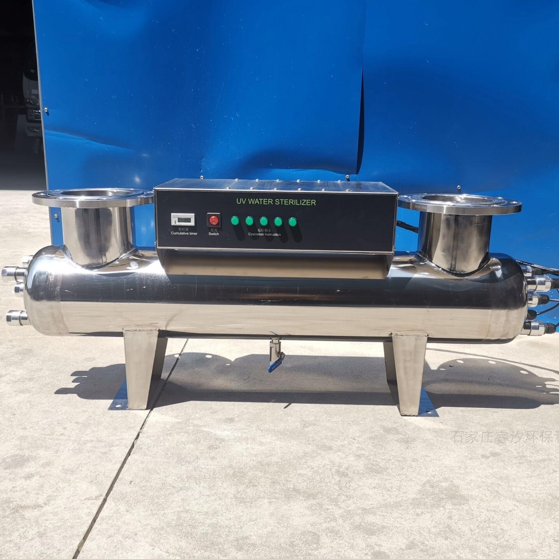 睿汐RZ-UV2-LS30紫外线消毒器介绍