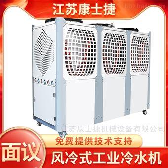 风冷式工业冷水机供应