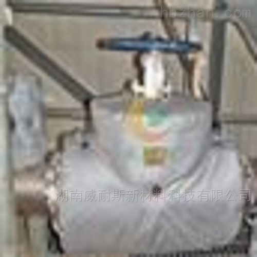 硫化机阀门管道保温套