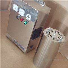 睿汐SCII-20HB水箱自洁器