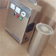 睿汐SCII-60HB水箱自潔器多少錢