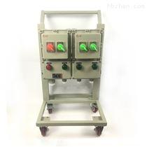 BEP56室内不锈钢防爆配电箱强电箱户内六回路带总开关订做