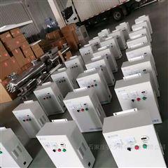 睿汐SG-SX-2W水箱自洁器