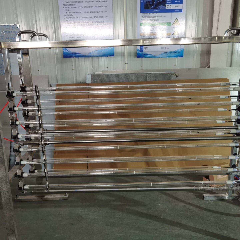 睿汐RXUV-1-4/320W明渠式紫外线消毒器