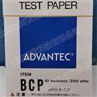 ADVANTEC东洋PH值5.6-7.2 BCP试纸
