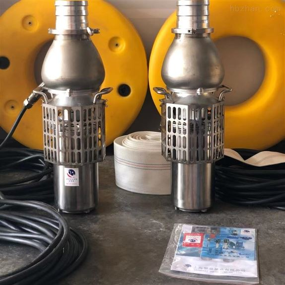 大流量防汛排水泵