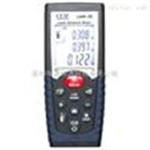 CEM华盛昌LDM-70米激光红外测距仪电子尺