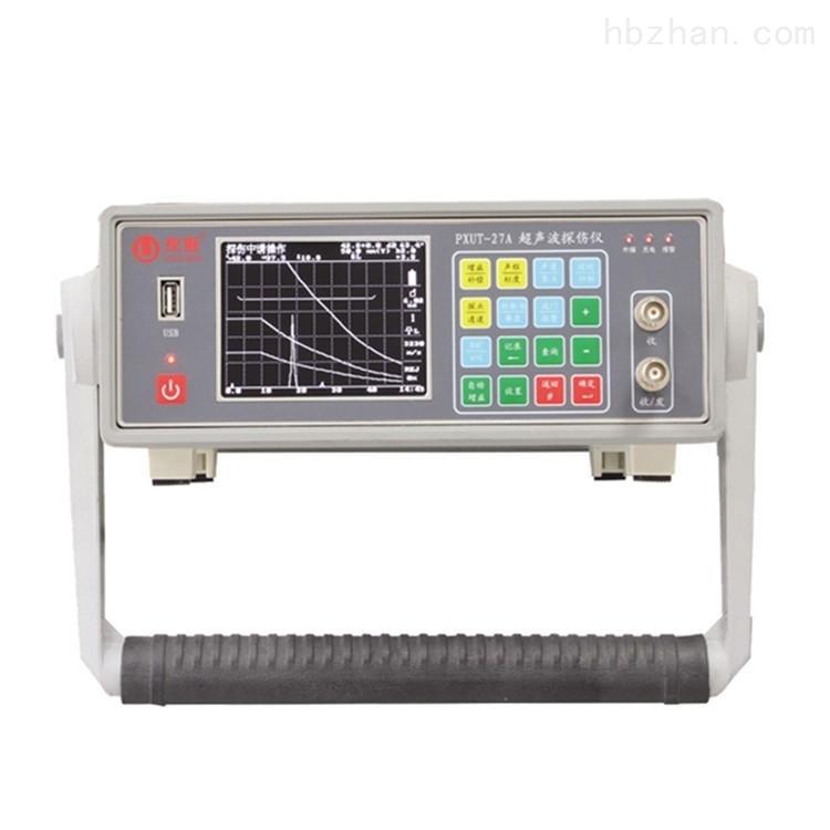 PXUT-27A超声波探伤仪