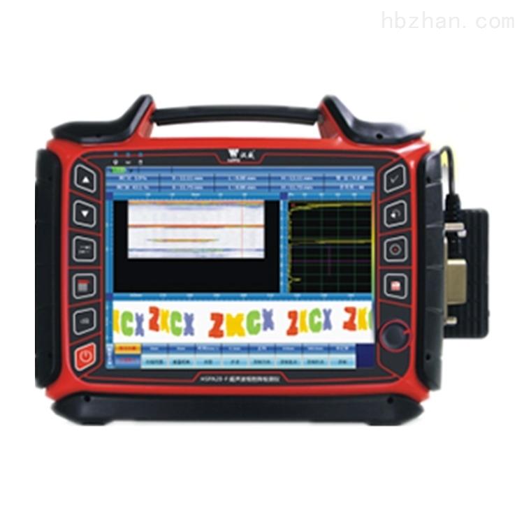 HS PA20-Fe型多功能相控阵超声波检测仪