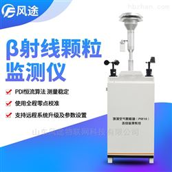 FT-YC01扬尘监测项目建设方案