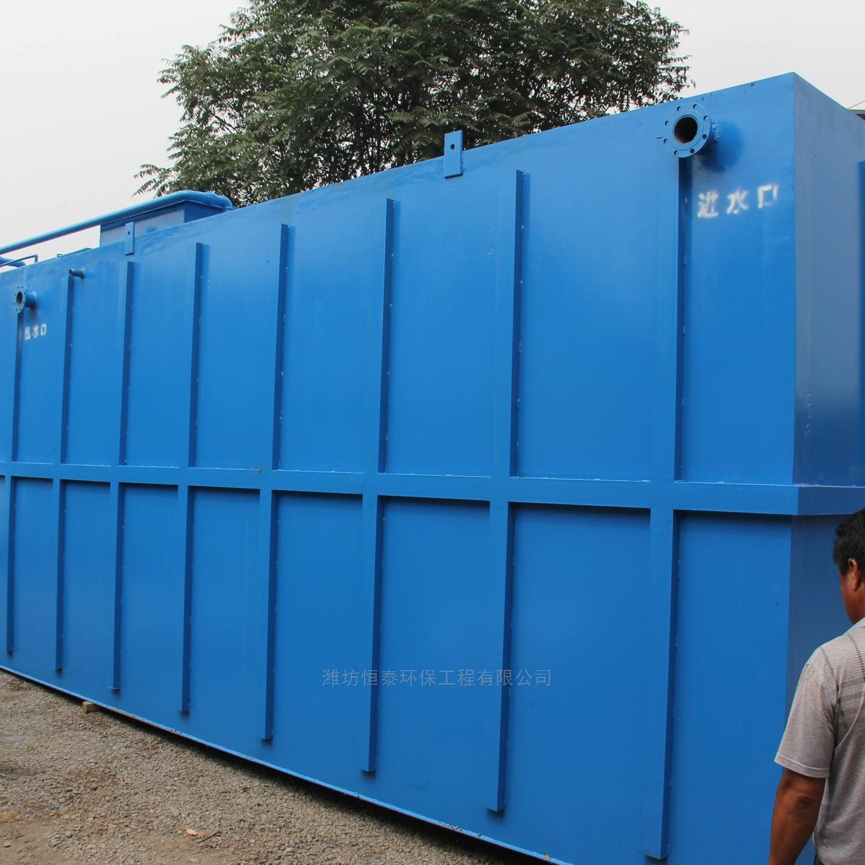 医院污水处理设备生产厂家恒泰制造