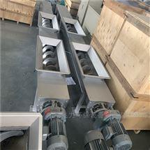 WLS飞力环保水平管道式螺旋输送机