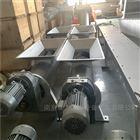 WLS厂家直销U型不锈钢管道输送机