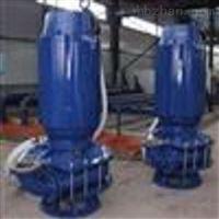耐高温潜水渣浆泵