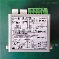 智能调节型电动执行器控制模块PT-3D-J