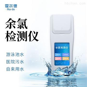 HED-YL01游泳池余氯检测分析仪供应