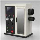 LT-311A光电测量系统 单室法测定烟密度测试仪