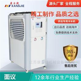 1HP~50HP挤出专用冷水机