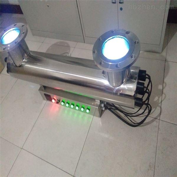 紫外线杀菌系统消毒器模块