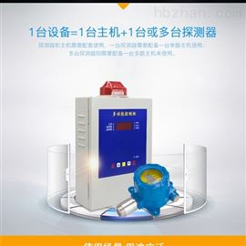 Q60A01可燃气体报警器