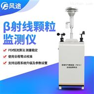 FT-YC01工地扬尘监测监控系统