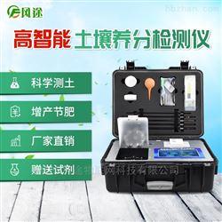 FT-GT5高精度土壤养分检测仪器