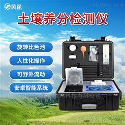 FT-GT5化肥土壤养分检测仪