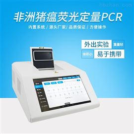 FT-PCR16PCR16非洲猪瘟检测仪