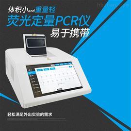 FT- PCR16非瘟快速检测设备
