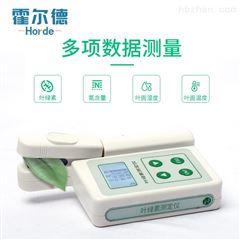 HED-YA植物营养诊断仪