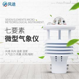 FT-WQX7微型气象传感器厂家