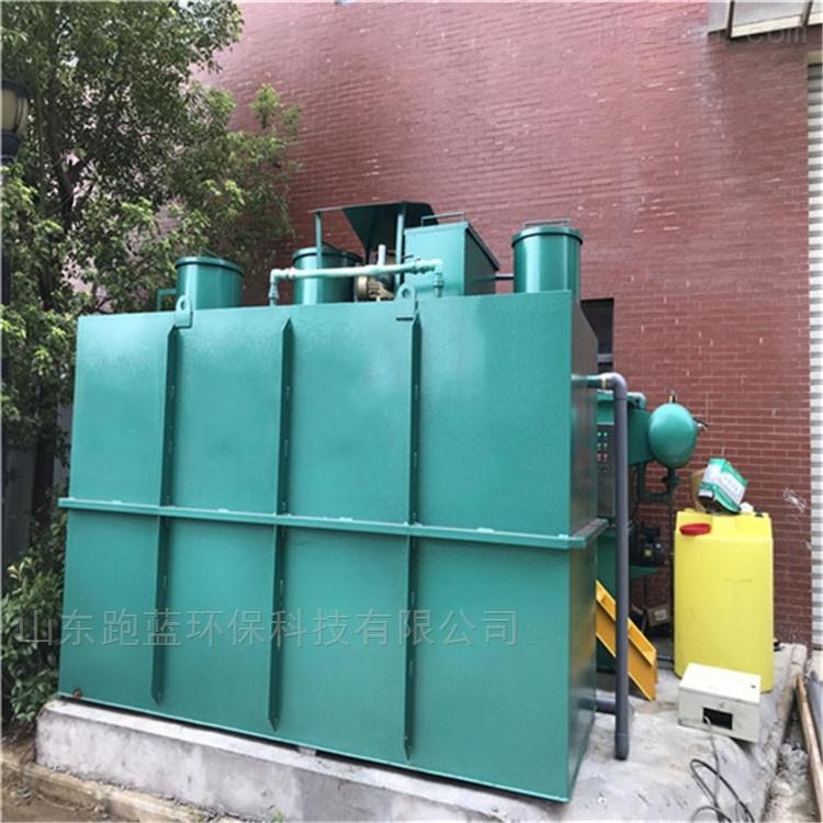 厂家跑蓝定制一体化城镇生活污水处理设备