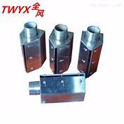 AL-500工业电镀件不锈钢风刀