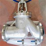 KJ41F不锈钢抗生素截止阀