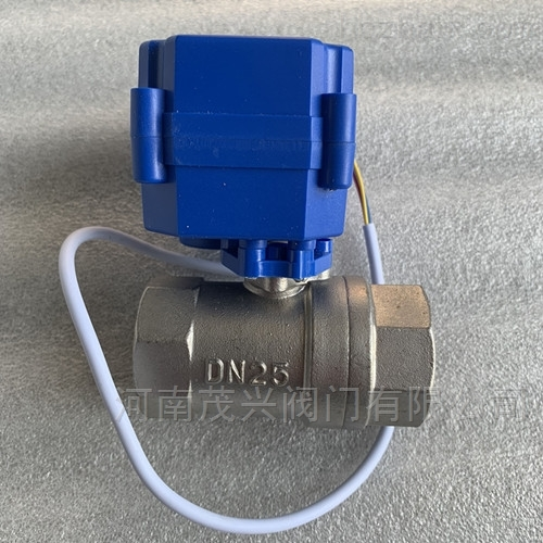 微型电动球阀
