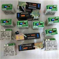 电动执行机构配件 调节型三相控制模块
