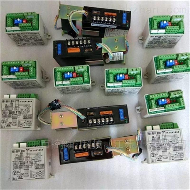 江苏百控供应三相控制模块 电动头配件