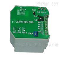单相调节型伺服控制器控制模块配件