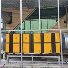 KT低温等离子油烟净化器