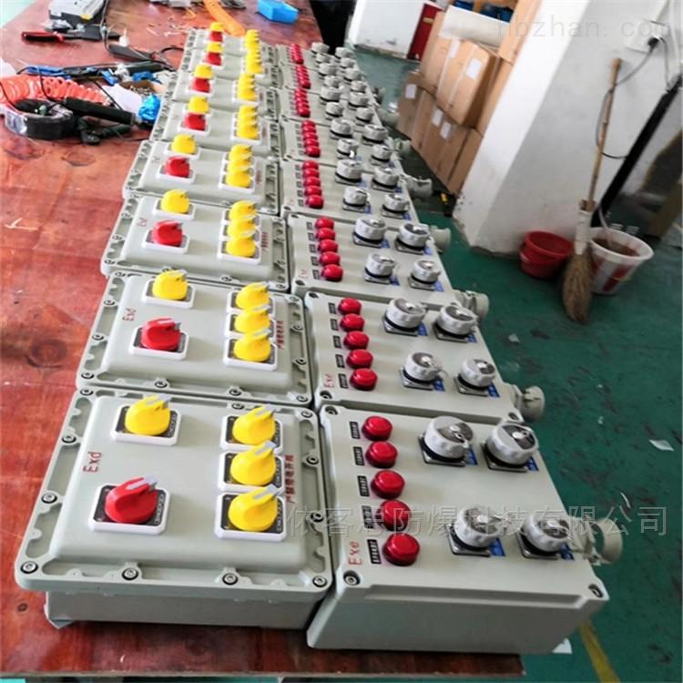 BXX52-6/32/K六回路带总开关防爆检修箱