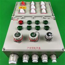 防爆检修插座箱BXX-4K/100/380V