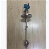UHZ-不锈钢浮球液位计