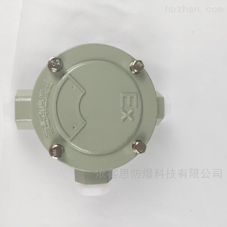 BHD51-A-G1/2一通平防爆接线盒