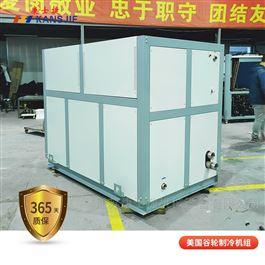 1HP~50HP广西冷水机